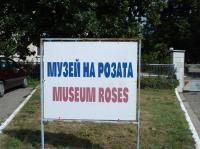 Muzej ro�natega zlata